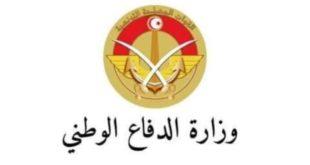 مناظرة وزارة الدفاع الوطني